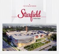 SSG닷컴, '스타필드 온라인 스토어' 오픈