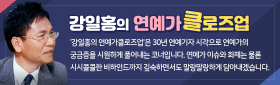 공영방송 KBS 진행자의 자질을 둘러싼 논란은 이전에도 있었다. 김제동은 시사프로그램을 진행하면서 '김정은 찬양 방송논란' '고액 출연료 논란' 등의 논란에 휩싸였다. /김제동 오늘밤 캡쳐