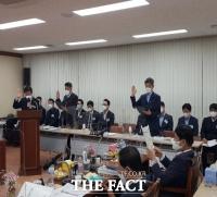 경북도의회 기획경제위, 경북신용보증재단 행정사무감사 실시