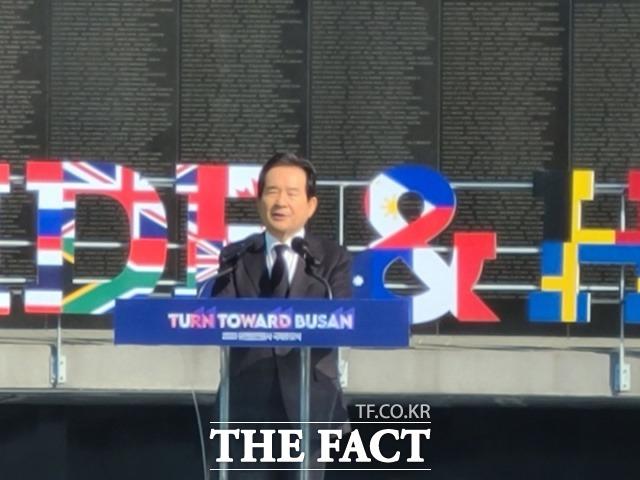 11일 부산 유엔기념공원에서 열린 유엔참전용사 국제 추모식에서 정세균 국무총리가 기념사를 하고 있다. /부산=조탁만 기자
