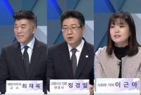 '쿨까당' 코로나 백신·전동 킥보드…주간 핫이슈 분석(영상)
