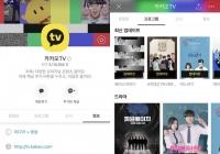 카카오TV 광고, '15초→5초' 축소…카카오