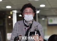[TF사진관] 손해배상 청구 소송 마지막 변론기일 출석한 이용수 할머니