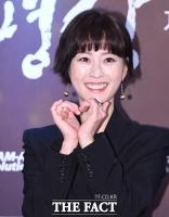 [TF포토] 정유미, '사랑스러운 하트'