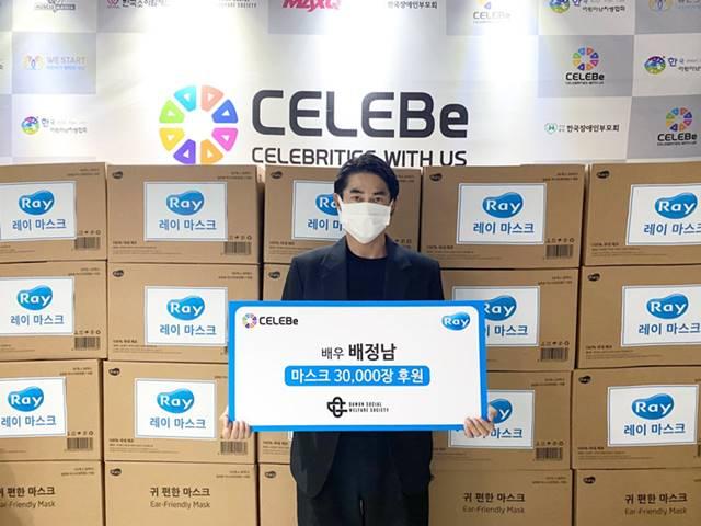 배정남은 지난 10일 기부 플랫폼 셀러비를 통해 다원문화복지재단에 마스크 총 3만 장을 기부했다. /셀러비코리아 제공