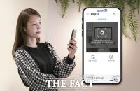 SKT, 통합 계정 플랫폼 'T아이디' 앱 출시