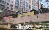 '여수 웅천1차' 입주민 vs 부영, 끝날 줄 모르는 분양가 논쟁