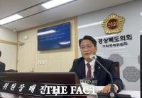 경북도의회 기획경제위 배진석위원장 '편향적 홍보 지양하라'