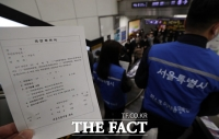 [TF포토] '오늘부터 마스크 미착용시 벌금 10만원'