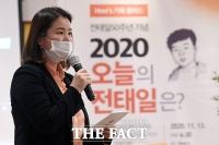 [TF포토] '오늘의 전태일은?' 토론회 사회 맡은 신보라 전 의원