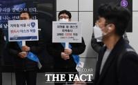 [TF사진관] '마스크 의무화 전격 시행'…미착용시 과태로 10만원
