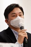 [TF포토] 전태일 50주기 기념 토론회 참석한 원희룡 제주지사