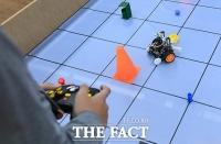[TF포토] '마음대로 척척 움직이는 로봇'