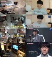 이승기, '집사부일체' 사부로 출격…집·신곡 공개