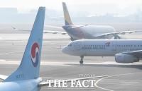 [TF포토] 대한항공, 아시아나 인수 공식화