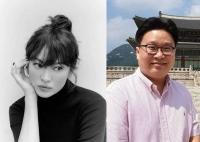 송혜교, 서경덕 교수와 9년째 기증 행보