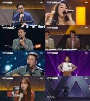 '싱어게인' 러브홀릭·재주소년 등장…첫 방송 3.6%