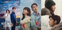 [TF초점] 남주혁, 넷플릭스→TV→영화…꽉 채운 2020년