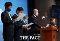 [TF사진관] '한진칼 8000억' 지원에 이의제기하는 국회의원들