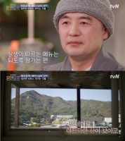 [김병헌의 체인지(替認知·Change)] 혜민 스님의 '풀(Full)소유' 논란과 배경 '고찰'