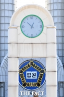 '선거법 위반' 전 월간조선 편집장, 첫 재판서 혐의 부인