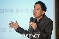[TF사진관] 금태섭, 국민의힘 초선 앞 강연...'이기는 야당 노하우'