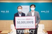 LG디스플레이, 16년째 지역사랑 김장 나눔 펼쳐