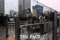 [TF포토] '송골송골 맺힌 빗방울'