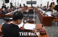 [TF사진관] 공수처장추천위 3차 회의, 최종 후보 압축 주목