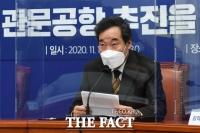 [TF확대경] 민주당, '중대재해기업처벌법' 뜨거운 여론에도 아리송한 태도