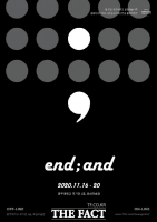 광주대, 시각영상디자인전공 졸업작품전 'END;AND' 개최