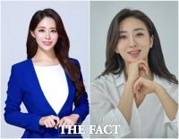 미스 인터콘티넨탈 가정연-한영희 '미녀들의 시구'