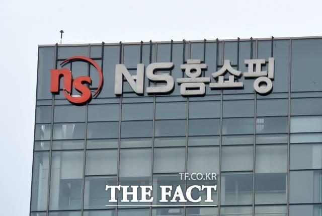 NS홈쇼핑 지난해 영업이익은 자회사들의 실적 부진으로 인해 전년 동기 대비 53% 감소한 287억 원이다. /더팩트 DB