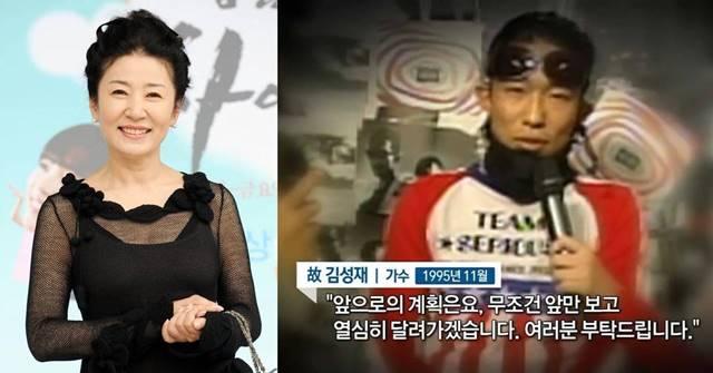 김자옥은 16일 우리 곁을 떠난지 6주기를, 김성재는 20일 사망 25주기를 맞았다. /더팩트 DB, SBS 그것이 알고 싶다 캡처