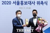 [TF포토] 서울홍보대사 된 로봇과학자 데니스 홍