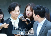 '운전기사·경비원 폭행' 이명희 2심도 집행유예