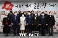 [TF사진관] 2020 문화예술 진흥에 기여한 공로자들…'제69회 서울시 문화상 시상식'