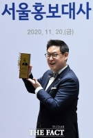 [TF사진관] 서울홍보대사로 위촉된 로봇과학자 데니스 홍