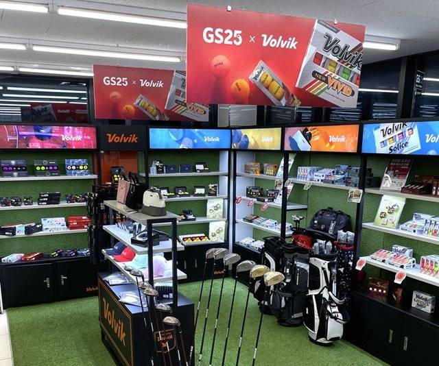 GS리테일은 지난 20일 볼빅과 함께 경기 파주시에 골프용품을 판매하는 복합 매장을 열었다고 23일 밝혔다. /GS리테일 제공