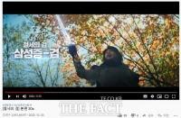 '유튜브 전쟁' 돌입한 증권사들…구독자 유치전 승자는?