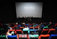 [TF포토] 무대인사하는 영화 '인플루언서' 주역들