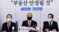 [TF포토] 회의 주재하는 김종인