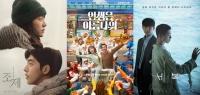 [TF초점] '조제'→'서복', 어깨 무거운 12월 기대작