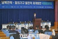 [TF사진관] 이인영, 북 연락사무소 폭파 비판…