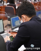 더팩트 이새롬·이덕인 기자, 사진기자협회 '이달의 보도사진상' 수상