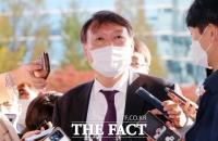 [속보] 윤석열 장모 불구속 기소…'요양병원 부정수급'