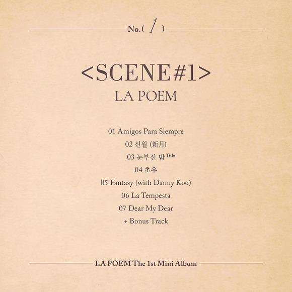 라포엠의 첫 앨범은 타이틀곡 눈부신 밤부터 보너스 트랙까지 총 8곡이 수록됐다. /모스뮤직 제공
