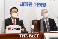 [TF사진관] 김종인-주호영, '윤석열 징계'에 문 정권 비판…
