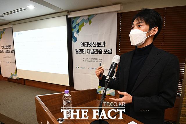 포럼에서 발표하는 유승현 한양대학교 언론정보대학원 교수.