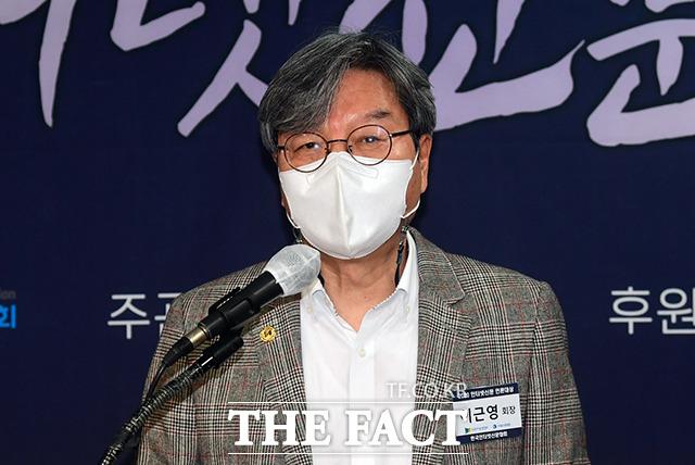 이근영 한국인터넷신문협회장의 개회사